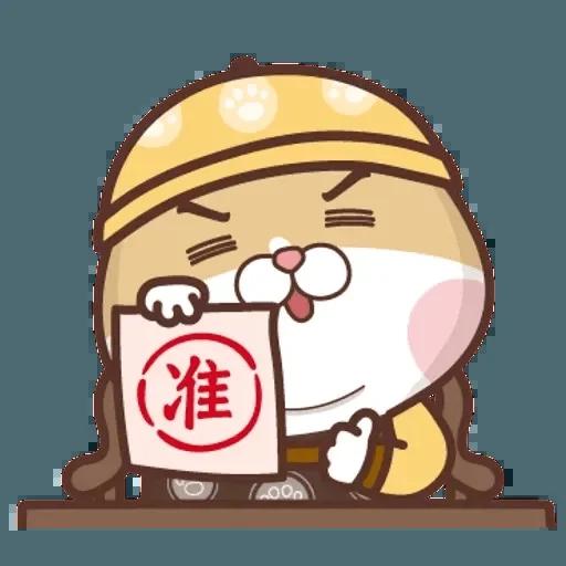 皇上 - Sticker 8