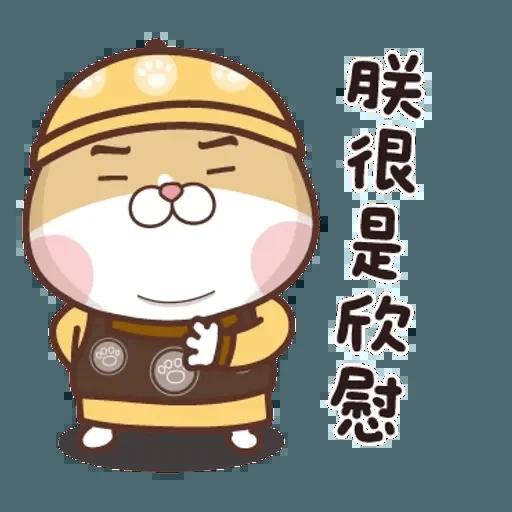 皇上 - Sticker 6