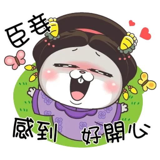 皇上 - Sticker 27