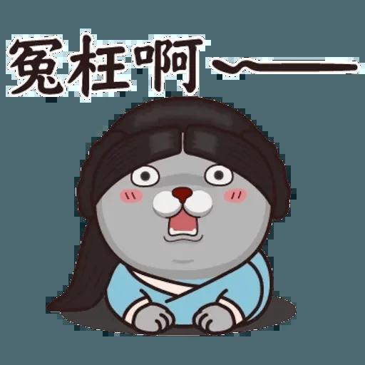 皇上 - Sticker 10
