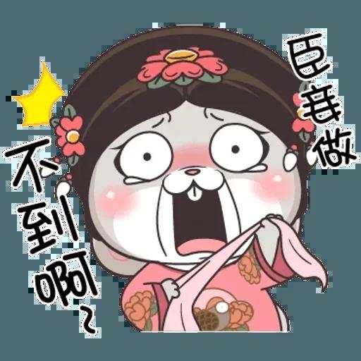 皇上 - Sticker 28