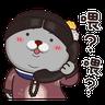 皇上 - Tray Sticker