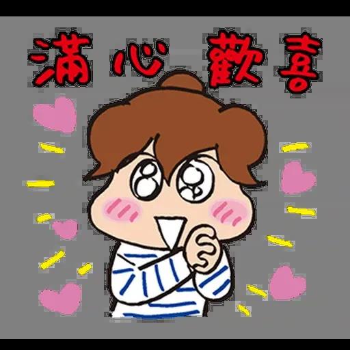 花師奶 - Sticker 2