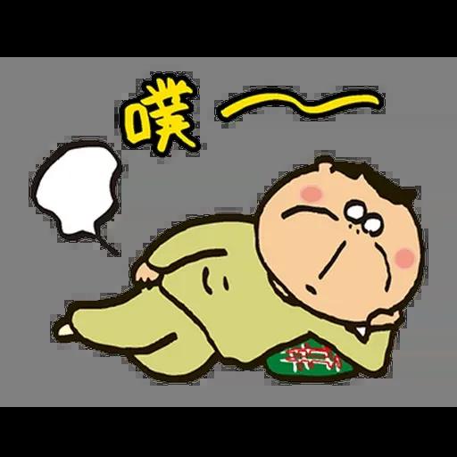花師奶 - Sticker 13