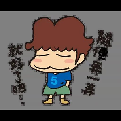 花師奶 - Sticker 27