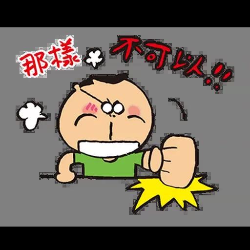 花師奶 - Sticker 3
