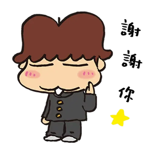 花師奶 - Sticker 4