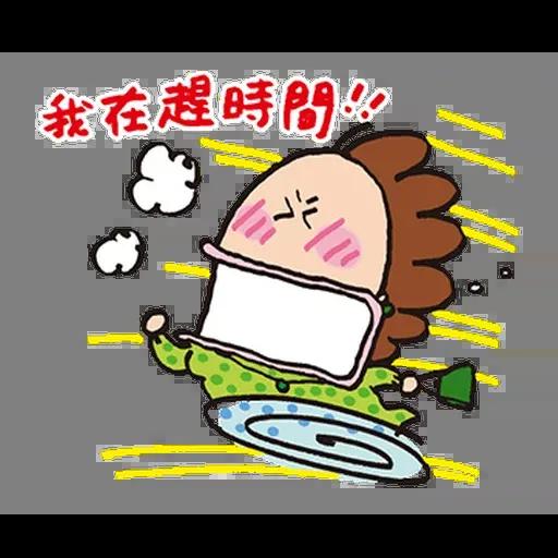 花師奶 - Sticker 14