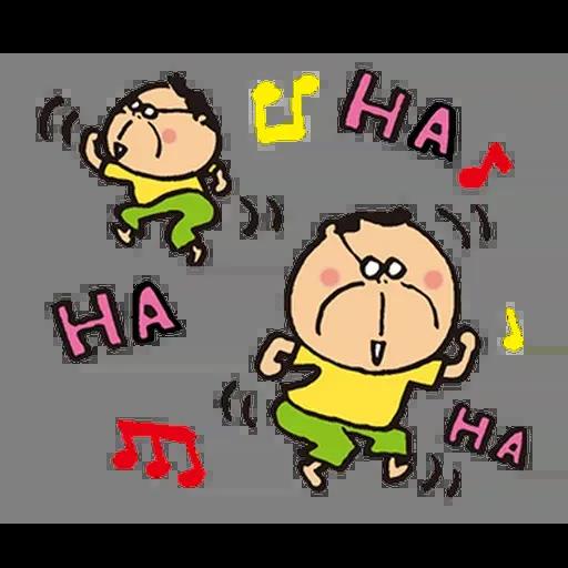 花師奶 - Sticker 19