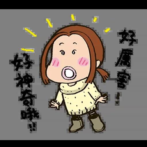 花師奶 - Sticker 5