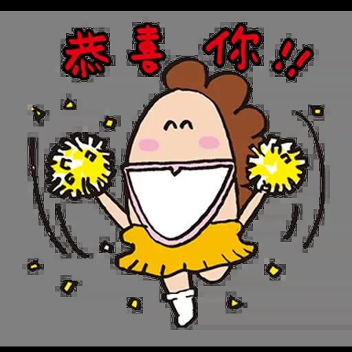花師奶 - Sticker 12