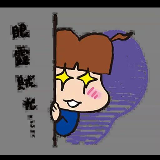 花師奶 - Sticker 17