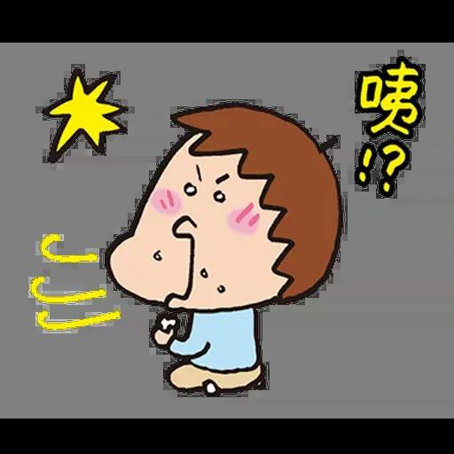 花師奶 - Sticker 30