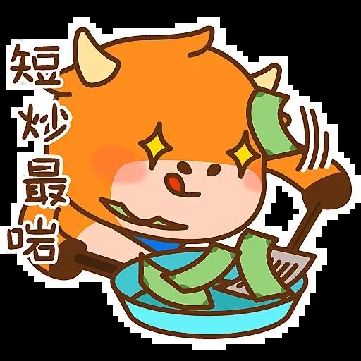 富途牛牛 - Sticker 2