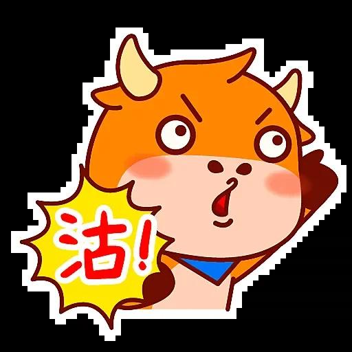 富途牛牛 - Sticker 15