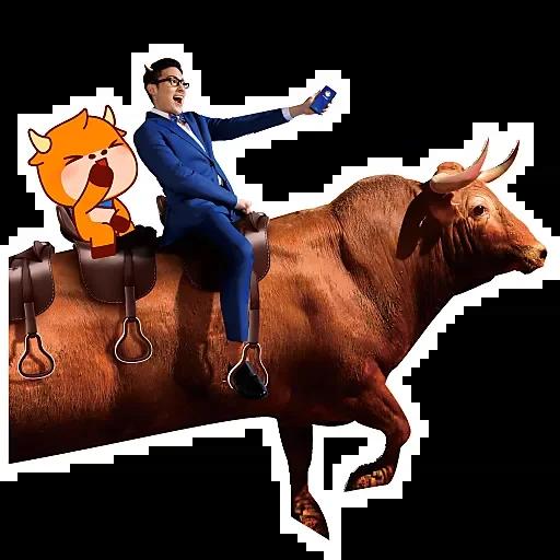 富途牛牛 - Sticker 9