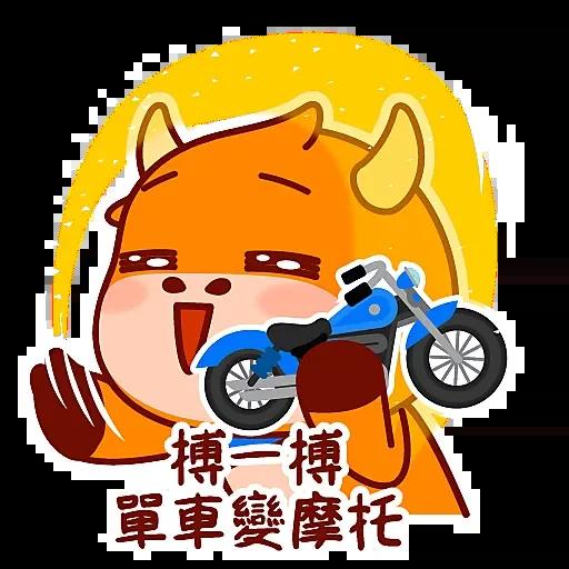 富途牛牛 - Sticker 13