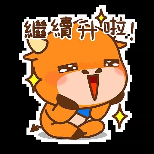 富途牛牛 - Sticker 1