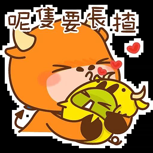 富途牛牛 - Sticker 5