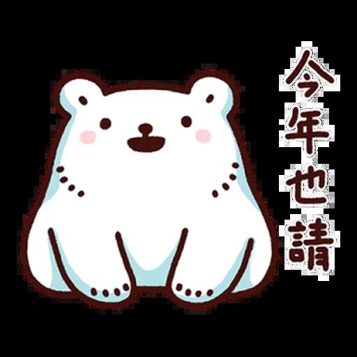 白白日記-突然又已一年 - Sticker 13