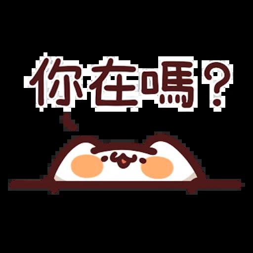喵喵怪5 - Sticker 9