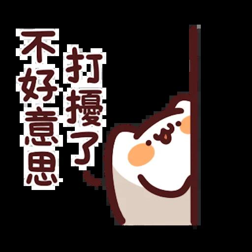 喵喵怪5 - Sticker 8
