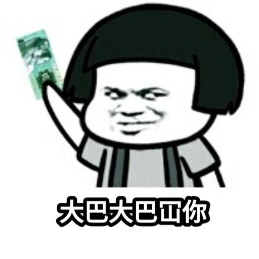 ????? - Sticker 10