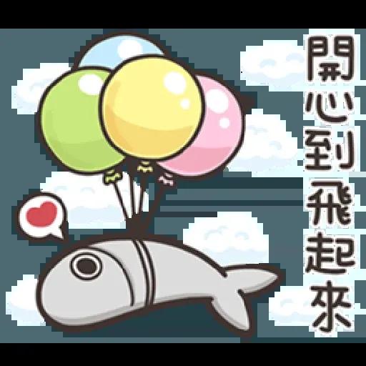 白爛貓那條魚 - Sticker 13