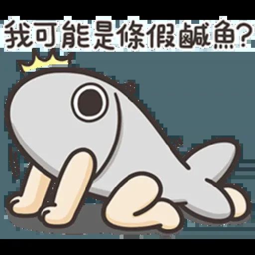 白爛貓那條魚 - Sticker 17