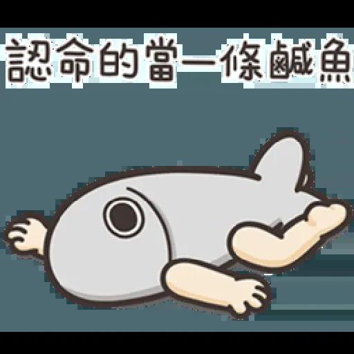 白爛貓那條魚 - Sticker 20