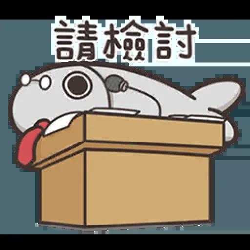 白爛貓那條魚 - Sticker 10