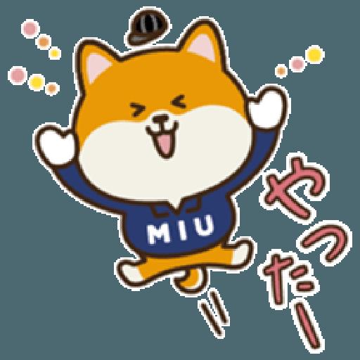 dog - Sticker 11