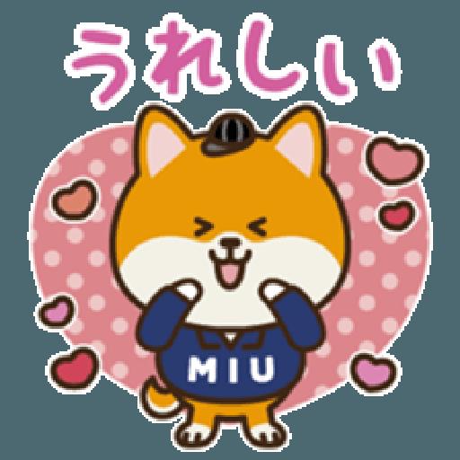 dog - Sticker 24
