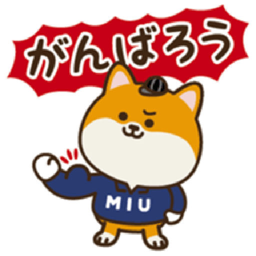 dog - Sticker 5