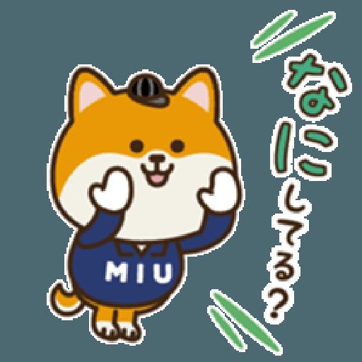 dog - Sticker 21