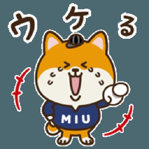 dog - Sticker 18