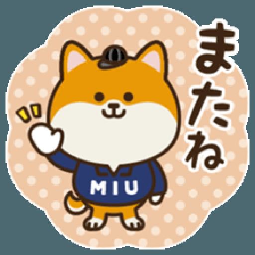 dog - Sticker 9