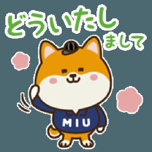 dog - Sticker 19