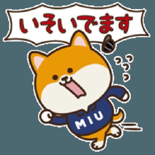 dog - Sticker 23