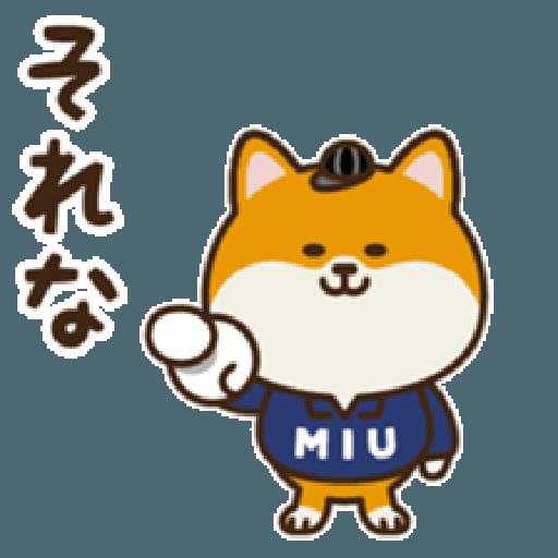 dog - Sticker 10