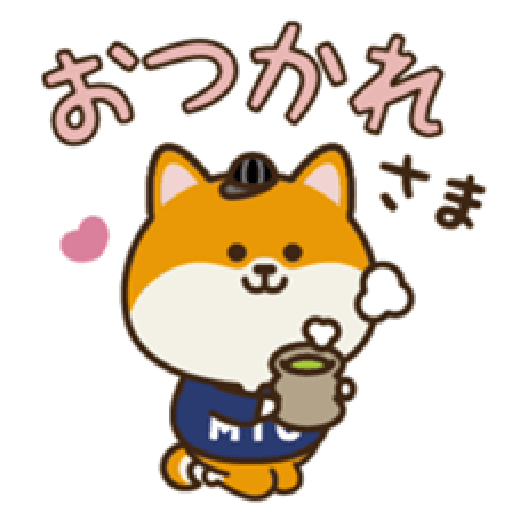 dog - Sticker 2