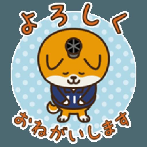 dog - Sticker 22