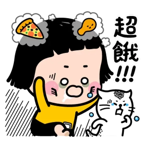 Mobile - Sticker 30