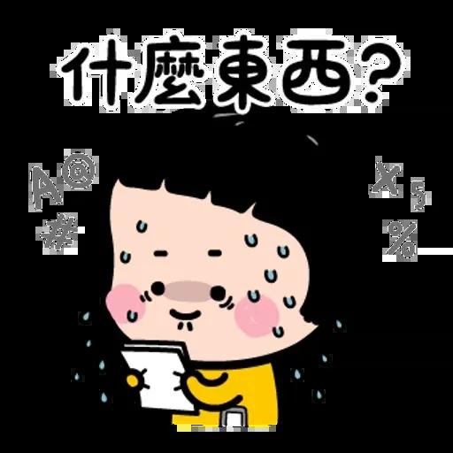 Mobile - Sticker 16