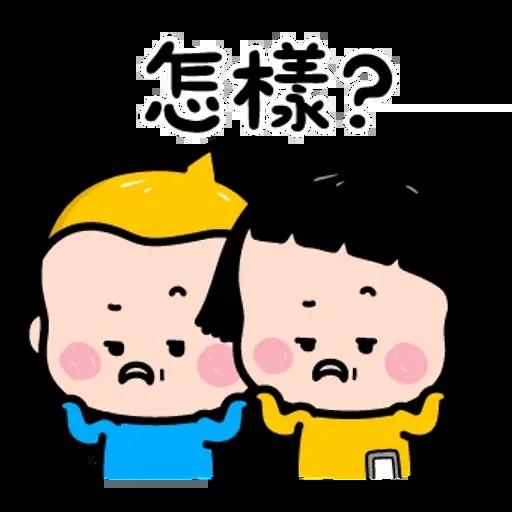 Mobile - Sticker 12