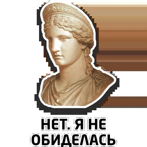 Чисто женские фразы - Sticker 12