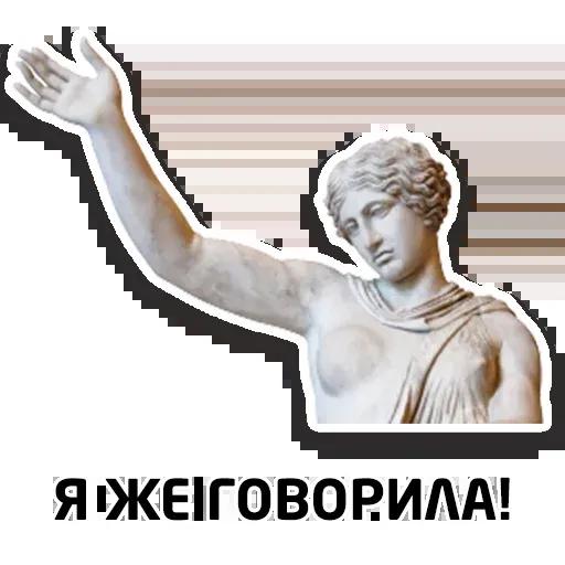 Чисто женские фразы - Sticker 16