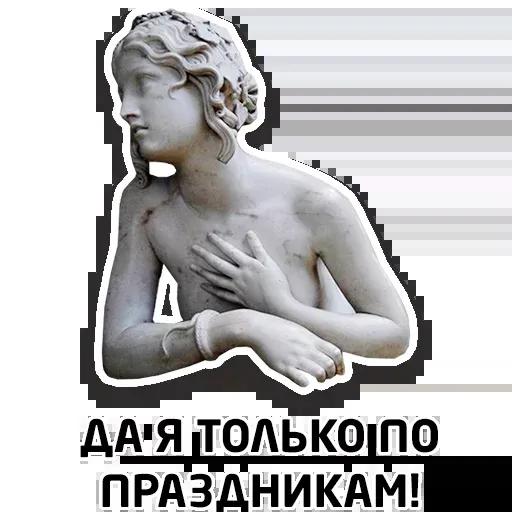 Чисто женские фразы - Sticker 28