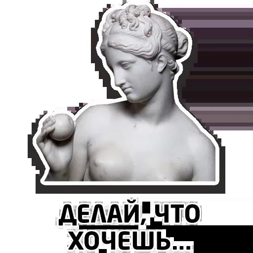Чисто женские фразы - Sticker 7