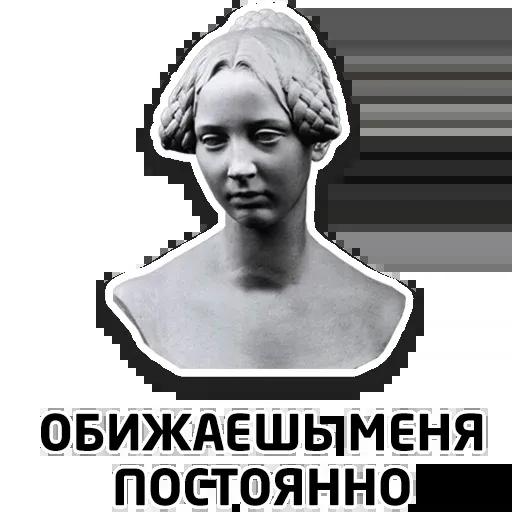 Чисто женские фразы - Sticker 4